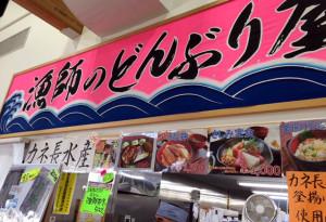 2017リベンジ浜松52