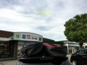 05112018浜松tripいぇすこの旅0223
